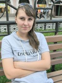 Любовь Пакалина, 24 апреля , Санкт-Петербург, id177057875