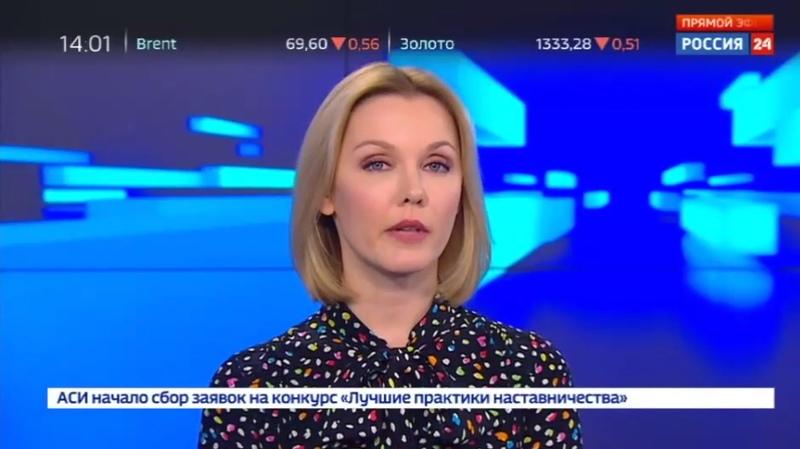 Новости на Россия 24 • Политическое убийство: Белград прервал диалог с Приштиной