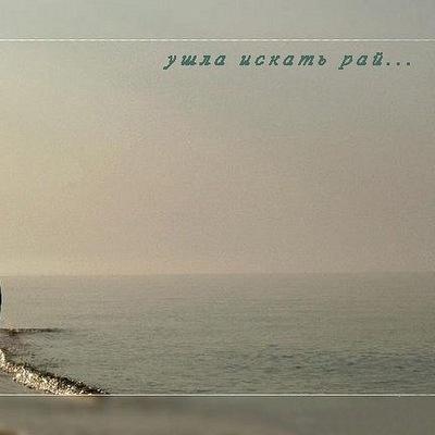 Алёна Смирнова, 7 августа , Санкт-Петербург, id171416637