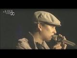Xavier Naidoo - Dieser Weg Live - Waldb