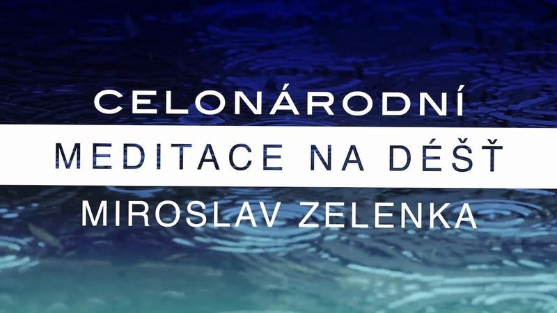 Miroslav Zelenka: Hromadná meditace na přivolání deště