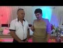 2018-08-19 Видеоотзыв с юбилея Ольги