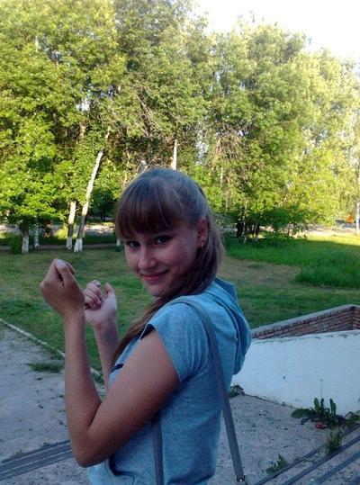 Дарья Кирсанова, 3 февраля , Шатура, id152172168