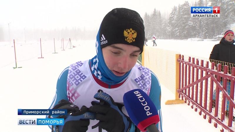 В регионе продолжается первенство области по лыжным гонкам