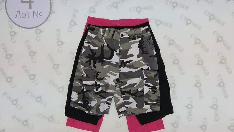 Shorts and Breeches Extra Mix 4,секонд хенд