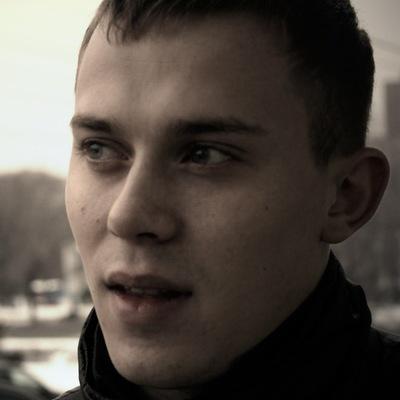 Сергей Малахов, 2 января 1991, Вязьма, id139753101