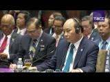 Владимир Путин принимает участие в саммите Россия - АСЕАН