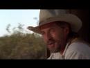 Харли Дэвидсон и Ковбой Мальборо - Harley Davidson and the Marlboro Man  1991