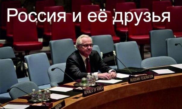 Нет никаких причин для ослабления санкций против России, - глава МИД Литвы - Цензор.НЕТ 7349