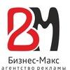 Агентство рекламы в Мурманске 45-45-84