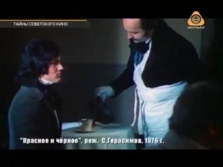 _Как сложились судьбы любимых советских актёров - Тайны советского кино ( 480 X 640 ).mp4