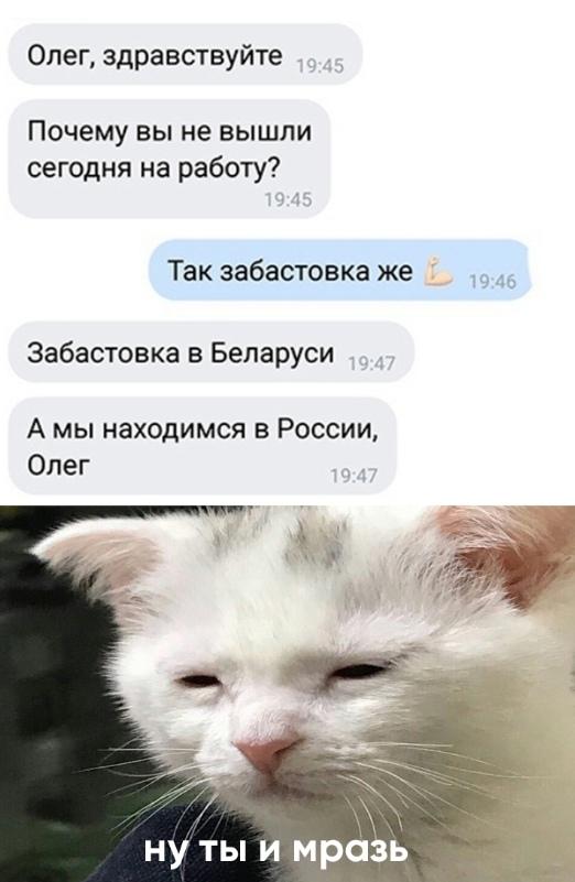 Все мы немного хотим побыть Олегом