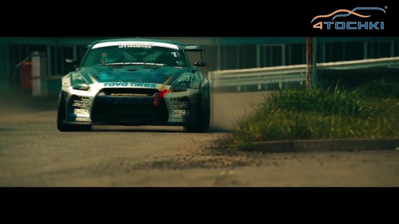 Toyo Tires - Surprising the world на 4 точки. Шины и диски 4точки - Wheels Tyres