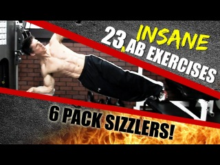 FP➨23 Упражнения для «Мышц кора» (укрепи мышцы живота)