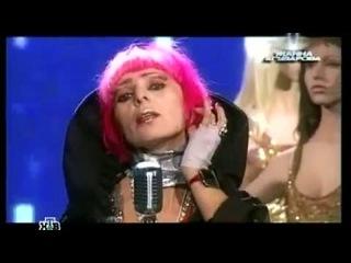 Жанна Агузарова - Королева красоты