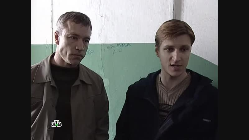 Ментовские войны 3 сезон 8 серия
