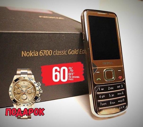 Не переношу телефоны сенсорные, взяла Nokia 6700...