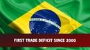 Интервью Торговый дефицит Бразилии