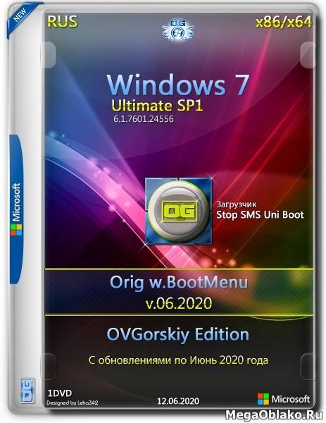 Windows 7 Максимальная x86/x64 Orig w.BootMenu by OVGorskiy® 06.2020 (RUS)