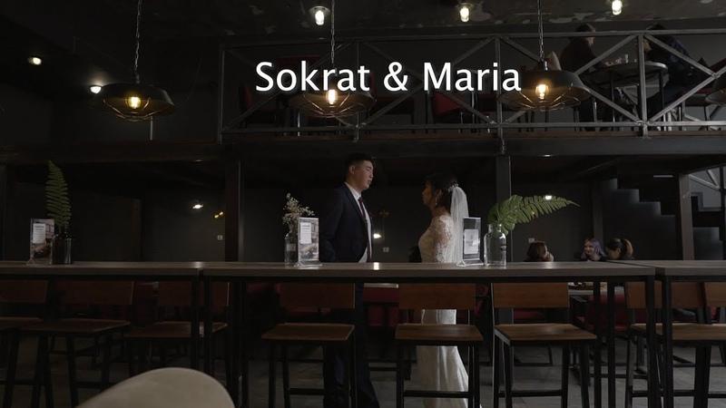 Сократ и Мария SDE клип