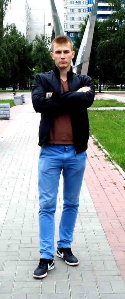 Денис Уткин, 1 октября 1992, Москва, id23388228