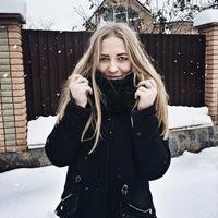 Анастасия Виельгорская