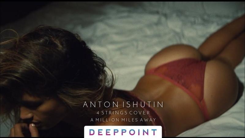 Anton Ishutin - A Million Miles Away (4 Strings Cover) EnjoyMusic