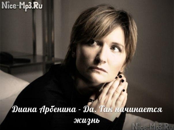 Скачать Песни Бесплатно И Без Регистрации Русские Хиты