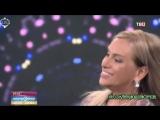 Наталия ГУЛЬКИНА -  Глаза в глаза  (