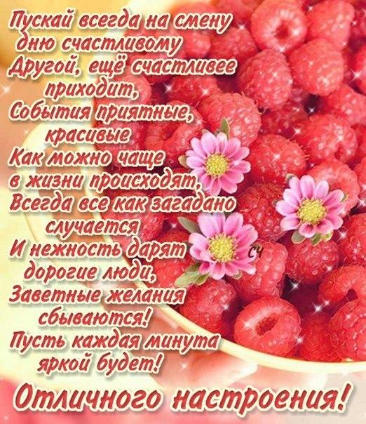 http://cs412927.vk.me/v412927890/46fe/gGR29br_A5s.jpg