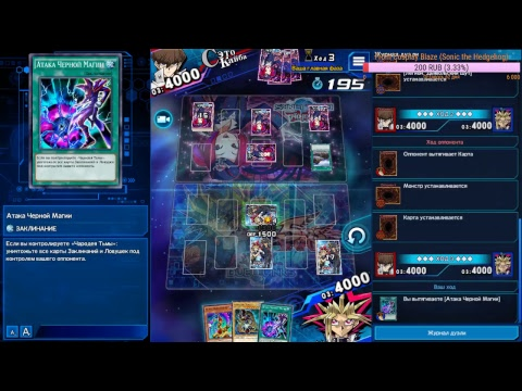 Annet and Yu Gi Oh Duel Links 17