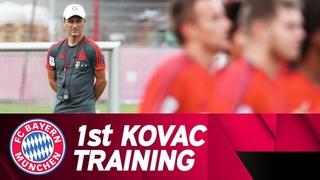Первая тренировка с Нико Ковачем