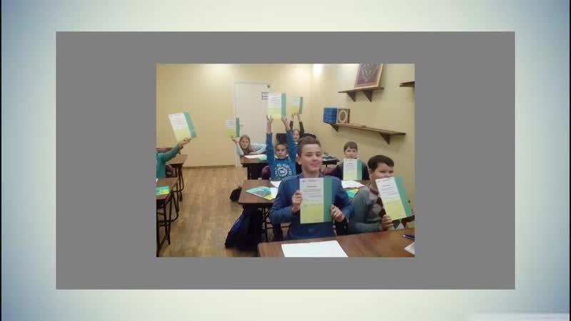 """В учебный комплекс """"Школа активного мышления Ильина"""" дети бегут с радостью. Это нужно посмотреть!"""