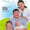 Центр подготовки к родам в Алматы