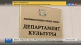 Новости на Россия 24 Омск кто запретил показ рок-оперы