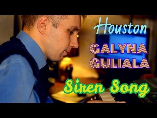 ТОП 3 пісень Євробачення 2019 💙💛 MARUV Siren Song YUKO GALYNA GULIALA BS Blondes Houston 😍