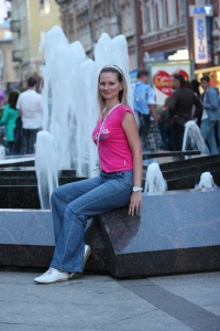 Ольга Подлесова, 31 мая , Москва, id18925843