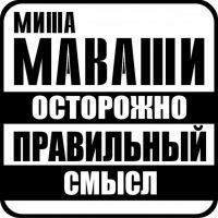 Михаил Воронов, 8 апреля 1993, Волгоград, id133151085