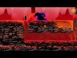 Nihilumbra. Часть 4 (Лава, вулканы и красный цвет)