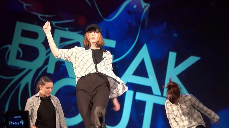 Boys Dance -Break Out -Never ever (Got7)