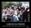 Яновна Хулигановна фото #43