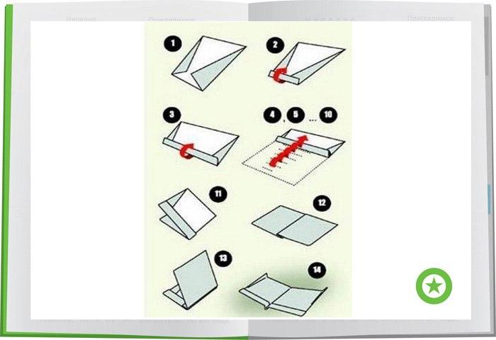 Как сделать долго летающий самолётик из бумаги 498