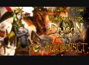 Центр рк ID 888 .Dragon Knight 2 Конкурс выдача призов стикеров