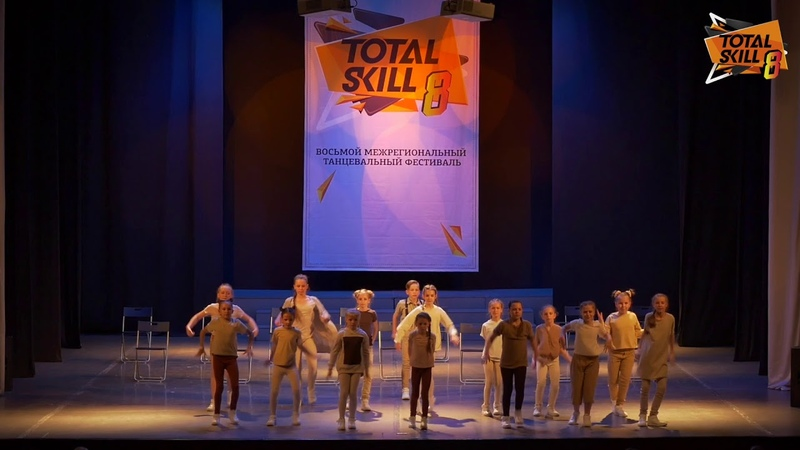 Grizly Kids Street Show 7 9 лет TOTAL SKILLS 8