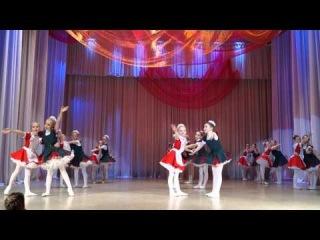 Ансамбль РАДОСТЬ  -  г. Псков (2014г.) Школьная пора