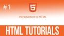 Уроки по HTML 1 Введение в Html, первый файл