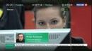 Новости на Россия 24 • Google сопротивляется до последнего