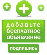 Бесплатное объявление интернете алматы продажа оптового бизнеса в ростове на дону