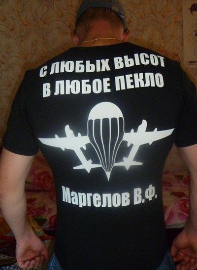 Антон Клочков, 25 апреля 1991, Каменск-Уральский, id142911678