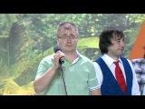 КВН 2012 Летний кубок - Триатлон